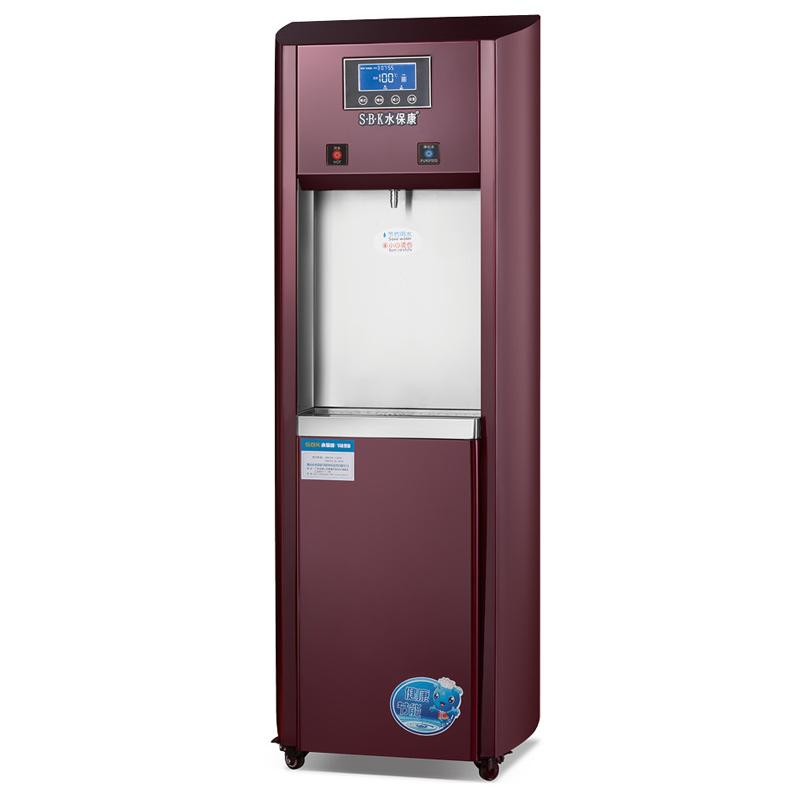 磁能饮水机SBK-C300