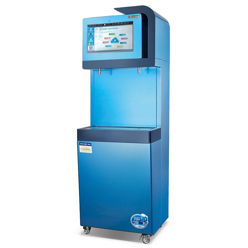 微信校园饮水机SDK-F200